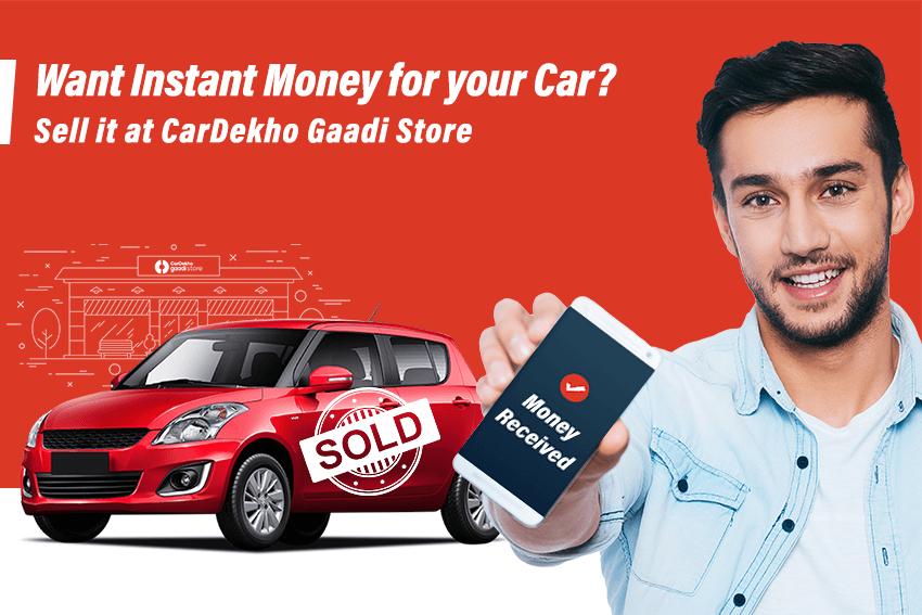 https://webcontent.gaadi.com/content/images/2019/08/Sell-Your-Car-at-CarDekho-and-Get-Instant-Money-Transfer--1-.png